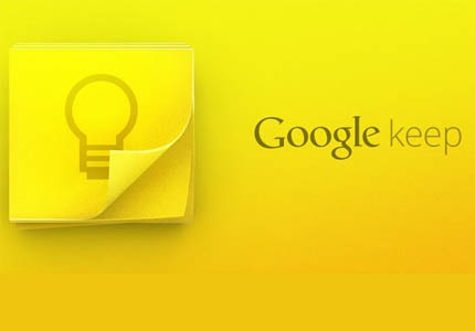 Google Keep launched – save notes for later
